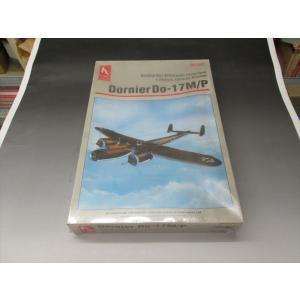 ホビークラフト 1/48 Dornier Do-17 M/P|fujikyouzai