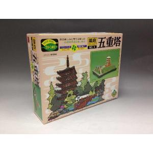 河合商会 箱庭シリーズ No.4 1/250 五重塔 fujikyouzai