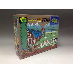 河合商会 箱庭シリーズ No.5 1/100 牧場 fujikyouzai