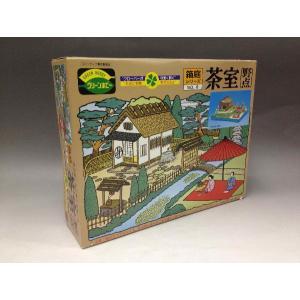 河合商会 箱庭シリーズ No.6 1/60 茶室 fujikyouzai