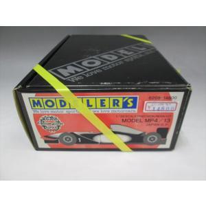 モデラーズ 6209 1/20 MODEL MP4/13 JSPANG.P.|fujikyouzai