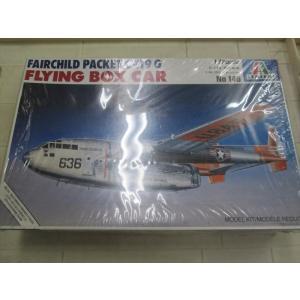 1/72 C-119 フライングボックスカー|fujikyouzai