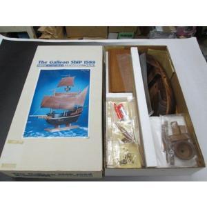 木製帆船イージータイプ No.2 ガレオンシップ1588|fujikyouzai