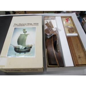 木製帆船イージータイプ No.3 マタロシップ1450|fujikyouzai