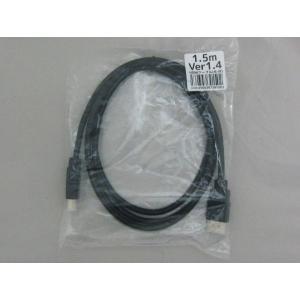 HDMIケーブル 1.5m 1.4規格対応/ノーブランドで高コスパ【メール便B利用可】|fujilata