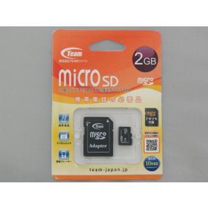 microSD カード 2GB Team/10年保証 マイクロSDメモリーカード【メール便B利用可】