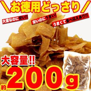 お徳用ダイエットこんにゃくチップ200g/スイーツ【メール便C利用可】|fujilata