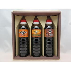 フジマルツ醤油セット4(360ml×3本)