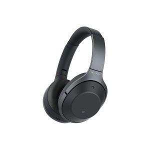 【メーカー一年保証】SONY MDR-1000XM2 ブラック ハイレゾ音源対応 最高峰ノイズキャンセル機能 外音取り込みモード搭載|fujimasushop