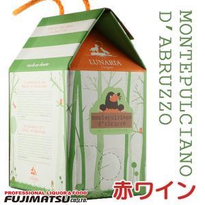 【オーガニックワイン】ルナーリア・モンテプルチアーノ・ダブルッツォ 赤 3L(パックワイン フルボデ...