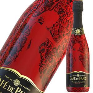 カフェ・ド・パリ初、ブラッドオレンジフレーバーを使用。 味と香りのアクセントとして「赤ワイン」を加え...