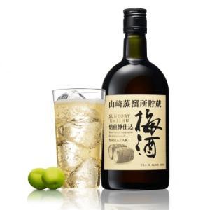 サントリー 山崎蒸溜所貯蔵 焙煎仕込梅酒 660ml
