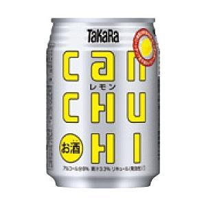 宝(タカラ)酒造 TaKaRa タカラcanチューハイ 【レモン】 250ml×24本