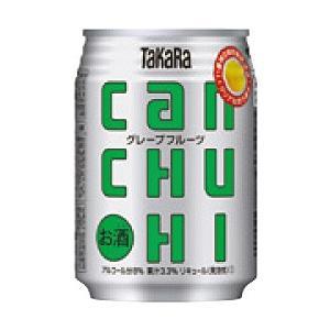 宝(タカラ)酒造 TaKaRa タカラcanチューハイ 【グレープフルーツ】 250ml×24本