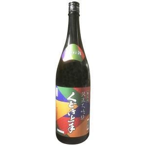 くどき上手 たかね錦 純米大吟醸 1.8L ※6本まで1個口で発送可能
