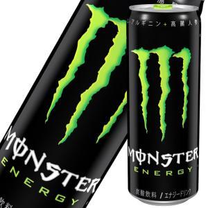 モンスター エナジー 缶 355mlの関連商品1