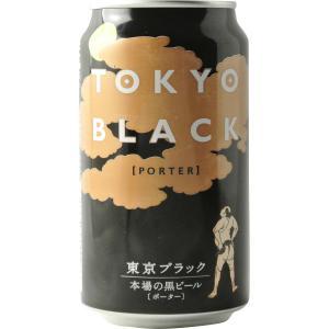 ヤッホーブルーイング 東京ブラック 350ml×24本 ※2ケースまで1個口で発送可能