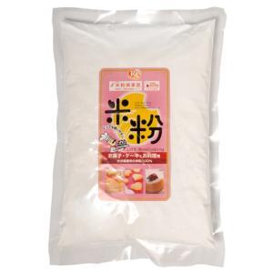 米粉500gx10袋(お菓子・ケーキ・お料理用)国産の米粉を使用 米粉 パン粉 米粉 米粉パン ミッ...