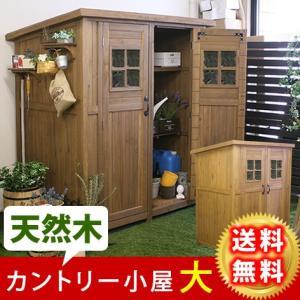 カントリー小屋(大サイズ)