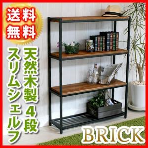 スリムラック4段|fujimoku-store