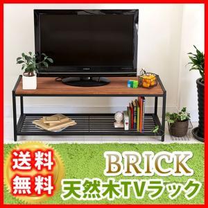 テレビラック(ローラック)|fujimoku-store
