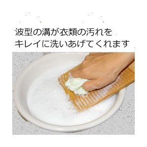 木製洗濯板|fujimokunetshop|02