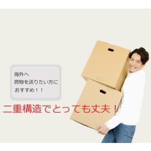海外用引越しダンボール02(国際小包B対応)1枚|fujimokunetshop|03