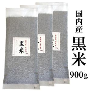 国内産の黒米を、保存の効く真空包装にしてお届け致します。  もちもちとした食感、お赤飯のようなあずき...