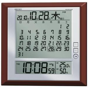 時計 セイコー SEIKO デジタルカレンダー...の関連商品7