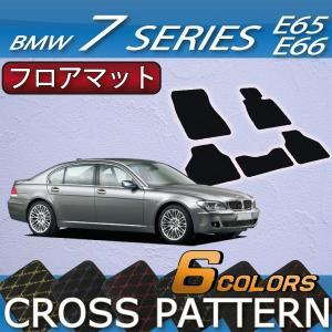 BMW 7シリーズ セダン E65 E66 フロアマット (クロス)|fujimoto-youhin