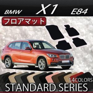 BMW X1 E84 フロアマット (スタンダード)|fujimoto-youhin