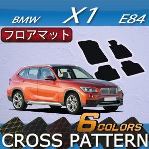 BMW X1 E84 フロアマット (クロス)|fujimoto-youhin