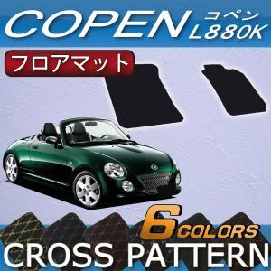 ◆対応車種 :ダイハツ コペン  ◆対応型式 :L880K (AT・MT / FF)  ◆対応年式 ...