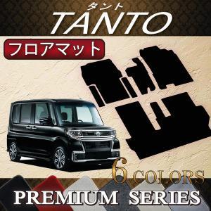 ダイハツ 新型 タント タントカスタム LA600S フロアマット (プレミアム)|fujimoto-youhin