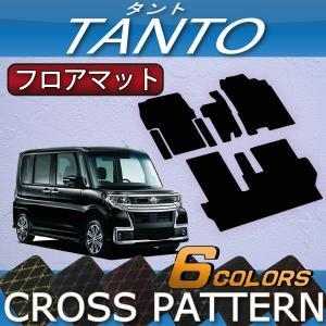ダイハツ 新型 タント タントカスタム LA600S フロアマット (クロス)|fujimoto-youhin