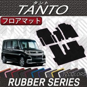 ダイハツ 新型 タント タントカスタム LA600S フロアマット (ラバー)|fujimoto-youhin
