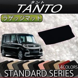 ダイハツ 新型 タント タントカスタム LA600S ラゲッジマット (スタンダード)|fujimoto-youhin