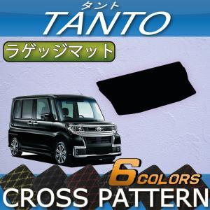ダイハツ 新型 タント タントカスタム LA600S ラゲッジマット (クロス)|fujimoto-youhin