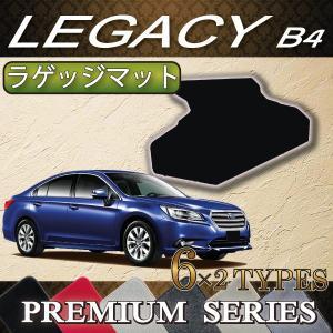 スバル 新型 レガシィ B4 BN9 ラゲッジマット (プレミアム)|fujimoto-youhin