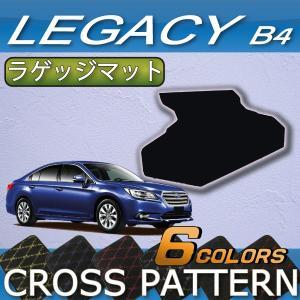 スバル 新型 レガシィ B4 BN9 ラゲッジマット (クロス)|fujimoto-youhin
