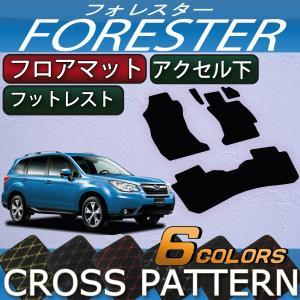 スバル フォレスター SJ系 フロアマット (クロス)|fujimoto-youhin