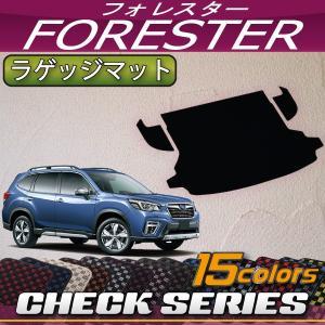 スバル 新型 フォレスター SK系 オリジナル ラゲッジマット (チェック)|fujimoto-youhin