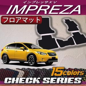 スバル インプレッサXV GP7 フロアマット (チェック)|fujimoto-youhin