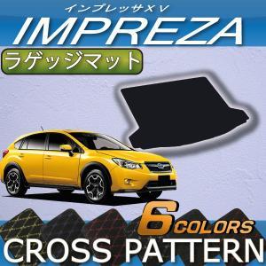 スバル インプレッサXV GP7 ラゲッジマット (クロス)|fujimoto-youhin
