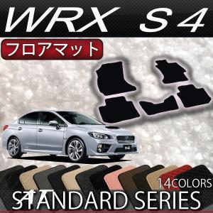 スバル WRX S4 フロアマット (スタンダード)|fujimoto-youhin