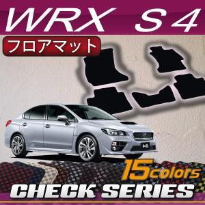スバル WRX S4 フロアマット (チェック) fujimoto-youhin