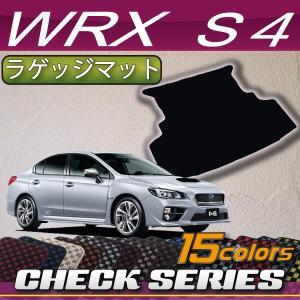 スバル WRX S4 ラゲッジマット (チェック)|fujimoto-youhin