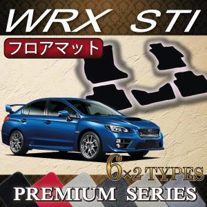 スバル WRX STI フロアマット (プレミアム) fujimoto-youhin