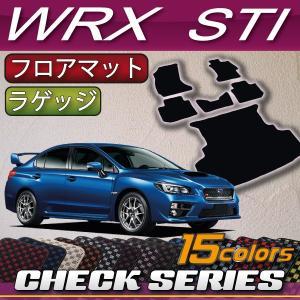 スバル WRX STI フロアマット ラゲッジマット (チェック) fujimoto-youhin