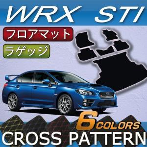スバル WRX STI フロアマット ラゲッジマット (クロス) fujimoto-youhin